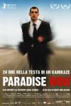 paradise-now-paradise-now-9960684